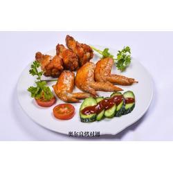 调理鸡半成品厂家-德信食品鸡翅-天津调理鸡图片