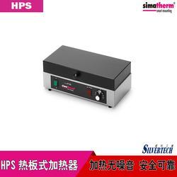 瑞士森瑪熱板式電感應加熱器HPS圖片