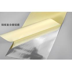 铜版纸不干胶-不干胶-富瑞沃不干胶印刷材料图片