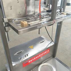諸城昊坤科技、粉劑大包裝封口機型號、吉林粉劑大包裝封口機圖片
