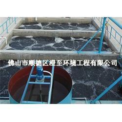 黑龙江线路板废水处理,澄至环境工程,线路板废水处理技术图片