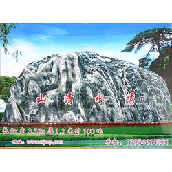 大型泰山奇石图片