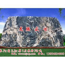 泰山景观石厂家图片