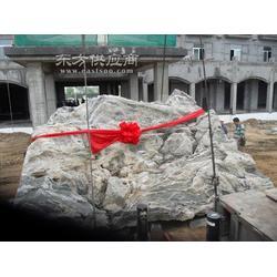 泰山奠基石图片