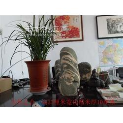 小型泰山奇石图片