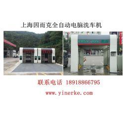 洗车耗材-荆州洗车-上海因而克(查看)图片