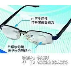 红桥智能宽频眼镜、智能宽频眼镜、护眼世家(优质商家)图片