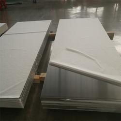 铝板-江苏1060铝板表-航运铝业(优质商家)图片