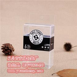 环保pet工艺品包装盒|买包装盒找安晟包装|工艺品包装图片