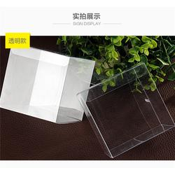 PVC包装盒、PVC包装盒采购、安晟包装(优质商家)图片