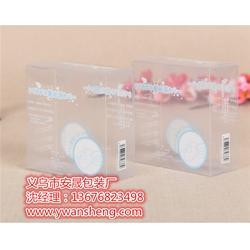 塑料包装盒首选安晟(图),日用品包装盒,包装盒