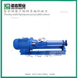 齿轮转子泵、凌志泵业(在线咨询)、转子泵图片