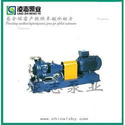 高粘度转子泵、凌志泵业(在线咨询)、广元转子泵