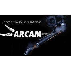 特种拍摄-ARCAM TV机器人摇臂系统图片