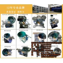 深圳艾克斯 振动盘原理结构图(图),cnc振动盘,咸宁振动盘图片