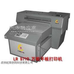 万能平板打印机、uv平板打印机,可以打印什么材质图片