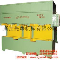 杭州液压组合冲床-先康机械有口皆碑-液压组合冲床生产厂家图片