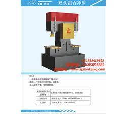 订购数控开槽机 开槽机 先康机械品质出众图片