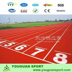 优冠塑胶跑道,优冠体育材料,优冠体育,透气型塑胶跑道,混合型塑胶跑道图片