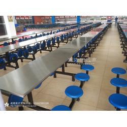 公司食堂玻璃钢餐桌椅-8人连体餐桌椅 工厂食堂专用快餐桌椅图片