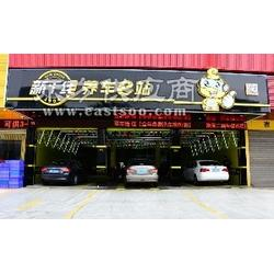 ××汽车快修厂加盟/新干线实业sell/南沙汽车快修图片