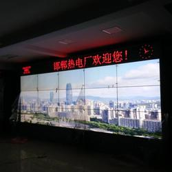 炬明科技 46寸拼接屏参数-仪征市46寸拼接屏图片