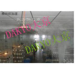 DAKYO大京供应超声波加湿机 结构紧凑,搭配合理图片
