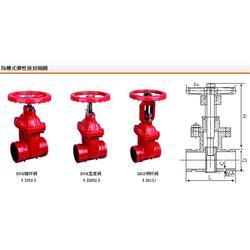 沟槽阀门减压阀是什么、沟槽阀门、豫一阀门(图)图片