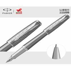合肥派克钢笔-派克钢笔-合肥旭东图片