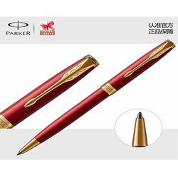 钢笔哪款好-合肥钢笔-合肥旭东公司(查看)图片
