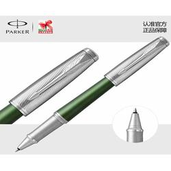 云南派克钢笔,合肥旭东parker,派克钢笔图片
