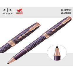 威雅parker笔多少钱,合肥parker笔,合肥旭东商贸图片