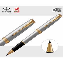 合肥旭东 派克钢笔-池州派克钢笔图片