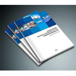 怒江单页印刷-滇印彩印-怒江单页印刷图片
