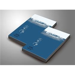宜良彩印,宜良彩印印刷厂,滇印彩印(优质商家)图片