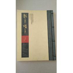 昆明哪里有家谱印刷、昆明家谱印刷、滇印彩印(查看)图片