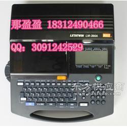 LM-390A线码机打印色带LM-IR300B图片
