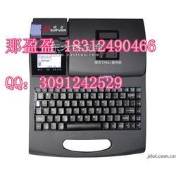 硕方TP60打号机TP-HC11切刀组图片