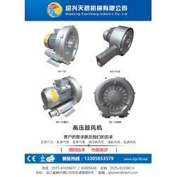 旋涡气泵、旋涡气泵厂、天晨机械(推荐商家)图片