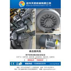 漩涡气泵厂家_天晨机械_漩涡气泵图片