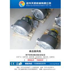 天晨机械(图)|漩涡气泵厂家|漩涡气泵图片