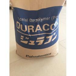 供应POM日本宝理GH-25D玻璃纤维增强等图片