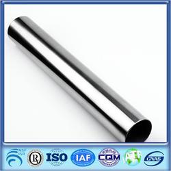 阳江钛金不锈钢管、盛鑫美实惠、钛金不锈钢管直销图片