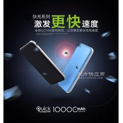 充电宝10000MAH QC2.0双向快充超薄移动电源多U口充电商务礼品图片