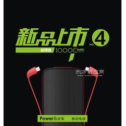 新款手机充电宝 创意移动电源20000mah超薄手机礼品定制便携图片