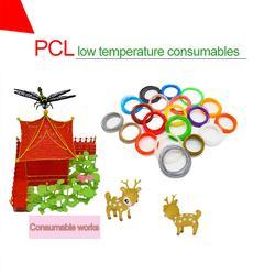 ETSAIR儿童3D打印笔PCL耗材12色套装环保涂鸦创意 颜色随机发货图片