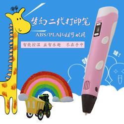 ETSAIR 欧美热销3D打印笔儿童学生礼物智能创意学堂必备四色选择图片