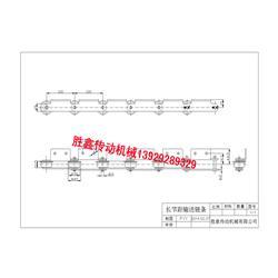 南京悬挂链条-胜鑫机械-悬挂链条图片