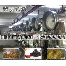 诸城隆泽机械,鲜果蔬真空浸糖锅型号,海南鲜果蔬真空浸糖锅图片