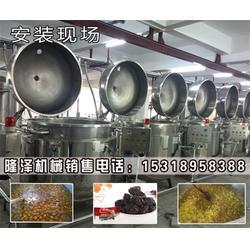 山西草莓浸糖锅,诸城隆泽机械(在线咨询),草莓浸糖锅规格图片
